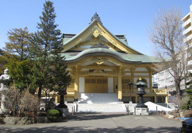 すすきののはずれにある立派なお寺