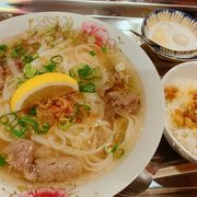 ベトナム料理ランチ