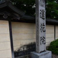 入り口の標柱