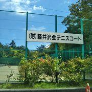 昭和の皇室ブームから