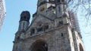 ヴィルヘルム皇帝記念教会