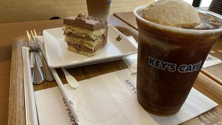 トップス キーズカフェ 王子サンスクエア店