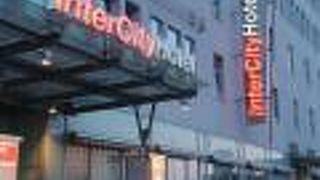 インターシティホテル ベルリン オストバーンホフ
