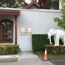 Villa Klang Wiang
