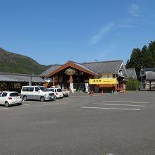 道の駅 奥熊野古道ほんぐう