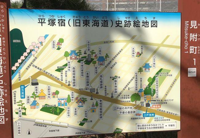 宿場町の痕跡