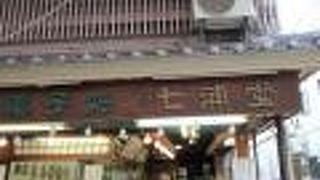 吉川七浦堂
