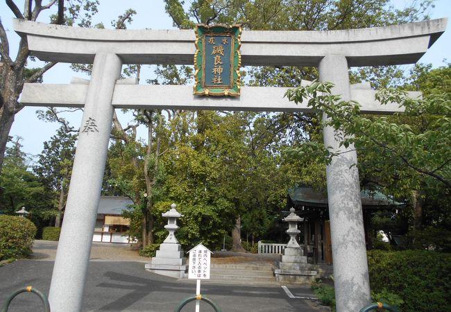 磯良(いそら)神社(通称:疣水神社)