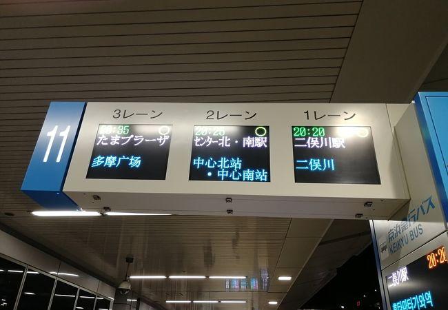 空港高速バス (相鉄バス)