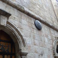 聖ヴェロニカ ギリシャカトリック教会