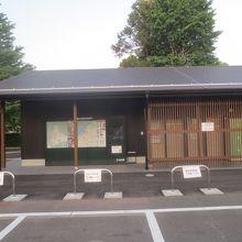 犬山城前観光案内所