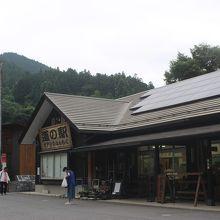 小さな道の駅です