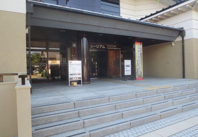 犬山城下町のガイダンス施設