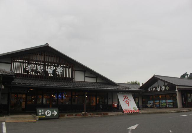 織田氏の城下町・小幡にあります。