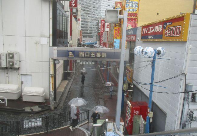横浜駅西口五番街