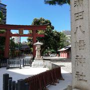 京急線蒲田駅近く 蒲田八幡神社