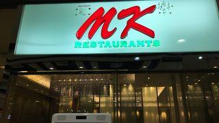 MKレストラン (ロビンソン デパート バンラック店)