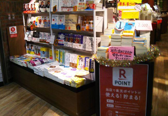 ブックスタジオ (新大阪店)