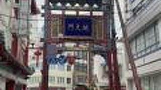 関帝廟通りの西の牌楼!