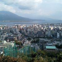 城山 写真