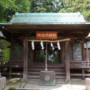横須賀にある神社