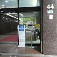 JCBプラザ 台北