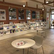 OPA二階の沖縄観光情報センターで旅情報を