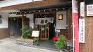 桔梗屋 支店