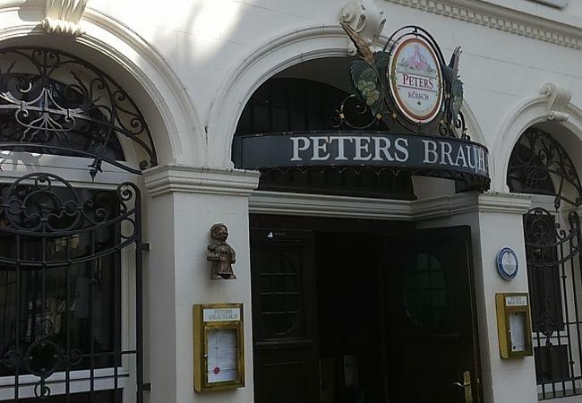 ペータース ブラウハウス