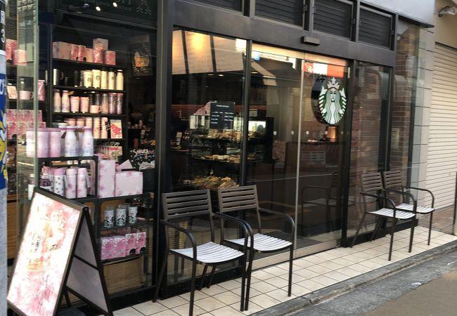 スターバックス・コーヒー 学芸大駅前店