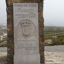 ロカ岬に建つ記念碑