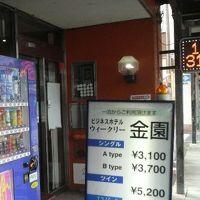 名鉄岐阜駅近くの繁華街にあるホテルです。