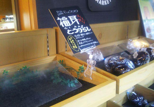 新鮮な産直野菜