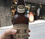 菊一屋 (きくいちや)