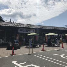 道の駅 八ッ場ふるさと館