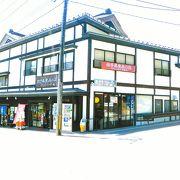 (ららいわて平泉) 門前の店に相応しい店構えです