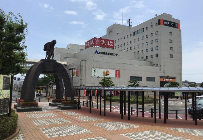 清川屋鶴岡本店