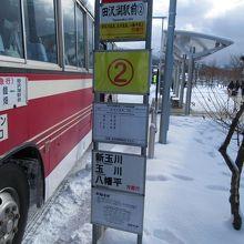 アクセスは田沢湖駅より急行新玉川温泉行き終点下車です。