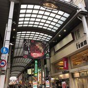 L字型の商店街!