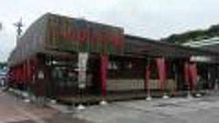 屋久島ふるさと市場 島の恵み館