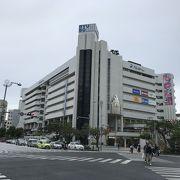 沖縄唯一の百貨店県庁前のリウボウでお買い物