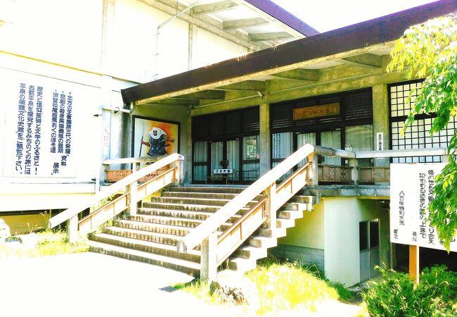 平泉文化史館