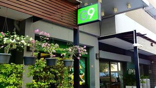 G9 バンコク ホテル