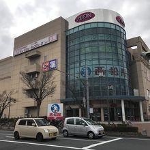 イオン 米子駅前店