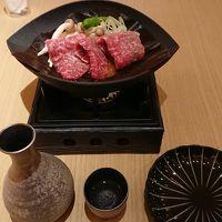 夕食_飛騨牛のほうば味噌焼と地酒