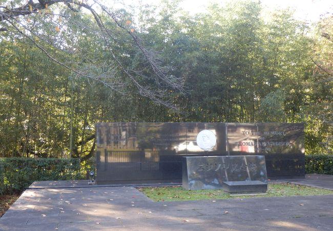 白熱電球に使用したフイラメントに男山の真竹を使用