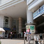 横須賀中央駅直結!