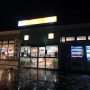 恵那山トンネルを抜けて10分くらいのところにあるサービスエリア