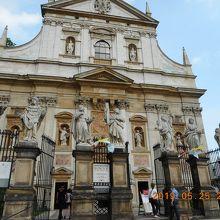 聖ペテロ聖パウロ教会