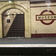 レトロチックな駅